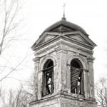 zvonica, Banská Štiavnica